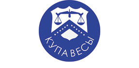 """ООО """"Купа Весы"""" Продажа весового оборудования"""