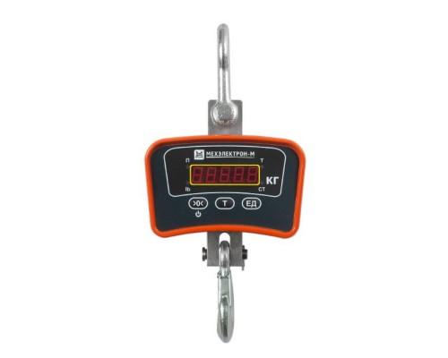Весы крановые ВКМ-II-500-А