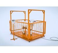 Весы для животных МВСК С-Н-5 (2000х1500)